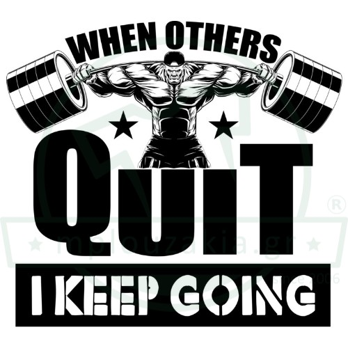 Keep Going Others Quit