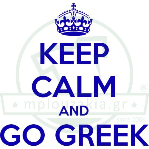 KEEP CALM GO GREEK